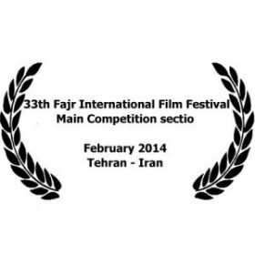 31th Fajr Film Festival In the Main Competition Section. February 2012