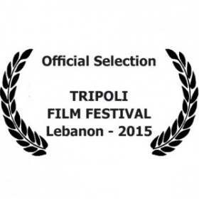 2rd Tripoli Film Festival in The Official Selection